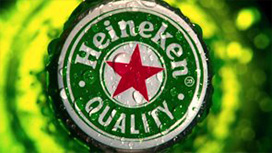Magic of Heineken